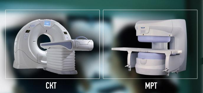КТ и МРТ - в чем разница, какой метод лучше, точнее, информативнее и безопаснее?